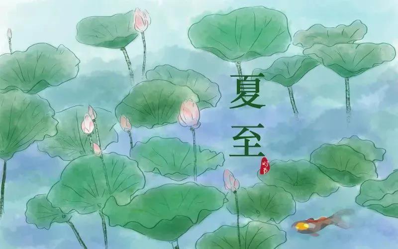"""""""夏至""""碰上""""父亲节"""",让爱意更长点3.jpg"""