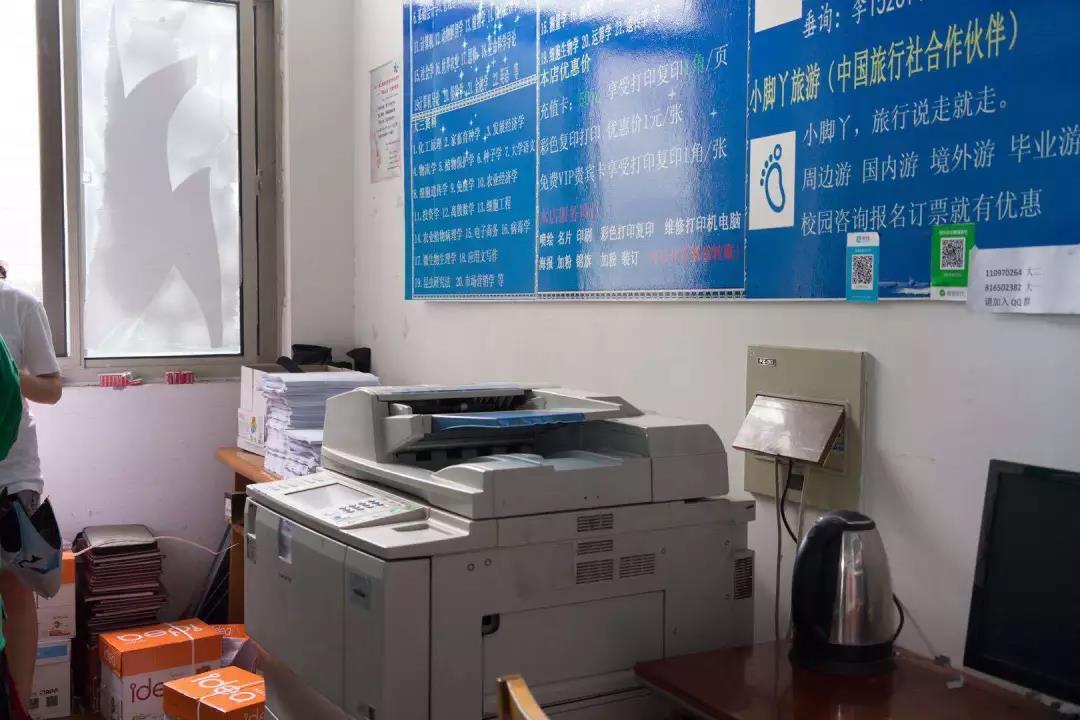 印萌自助打印软件,校园打印店的好帮手2.jpg