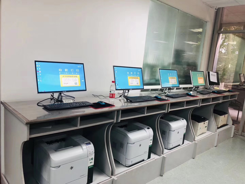 印萌自助打印系统,如何提升传统打印店的打印效率?5.jpg